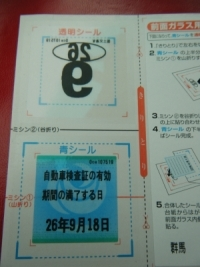DSCF4702.jpg